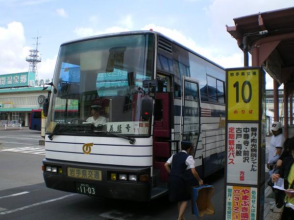 IMGP2320