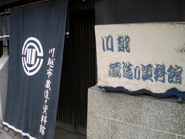 IMGP2818