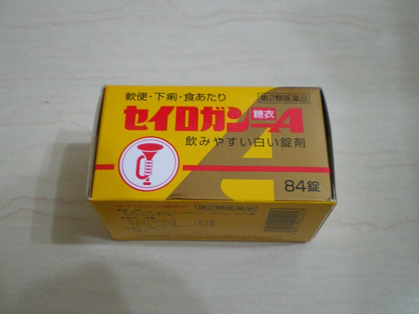 IMGP3169