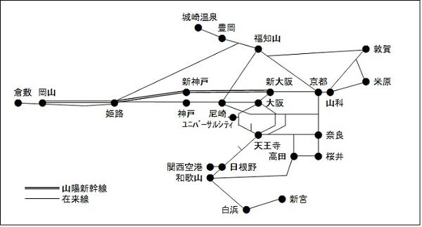 120409_00_kansai(003).jpg