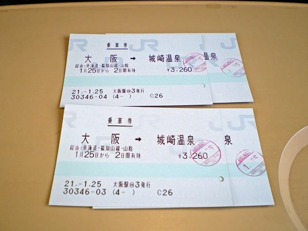 IMGP1405