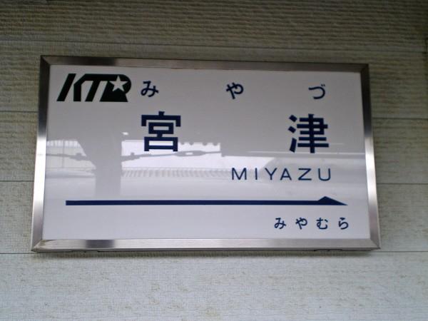 IMGP1623