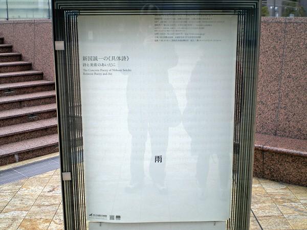 IMGP2066
