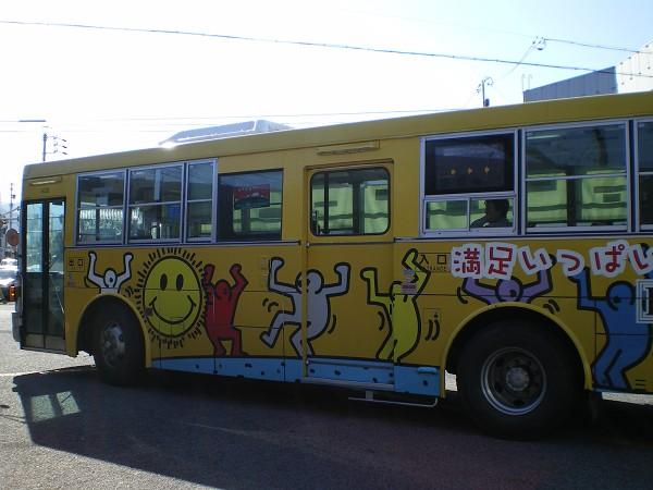 IMGP0571