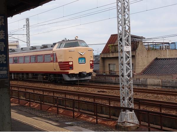 P9069191