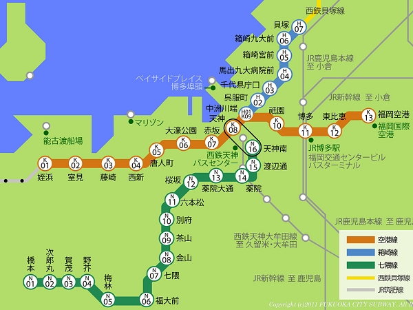 routemap_StationNo(001)