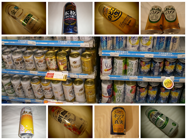啤酒合張.jpg