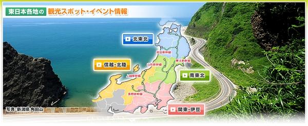 img_niigata_kakuda(001).jpg