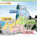 img_oogama_hanzo(001).jpg