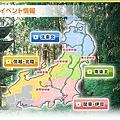 img_yamagata_gojuunotou(001).jpg