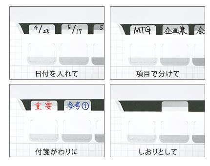 rfp-nb1_04.jpg