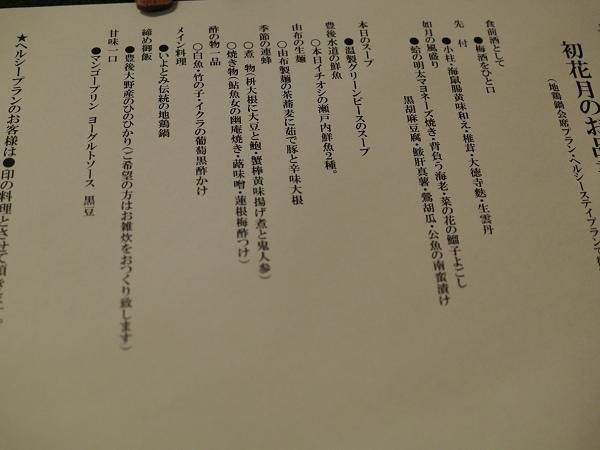 DSC_3125.jpg