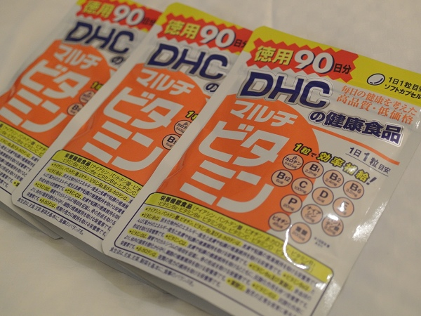 DSC_2495.jpg