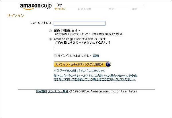 日購-1.jpg