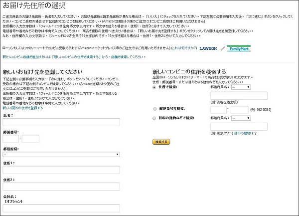 日購-2.jpg