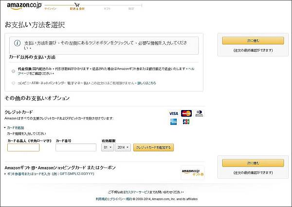 日購-3.jpg