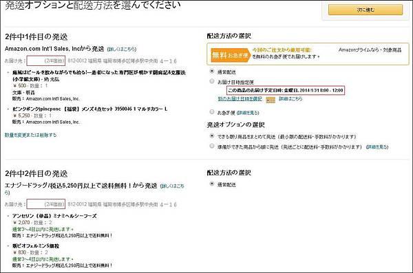 日購-4.jpg