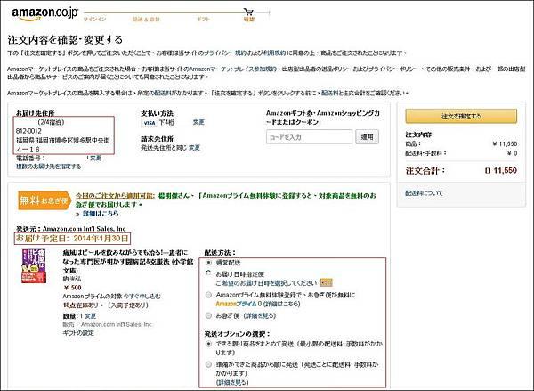 日購-5.jpg