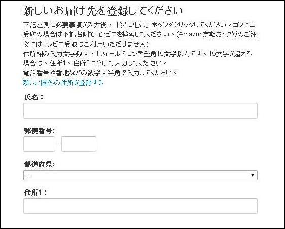 日購-6.jpg