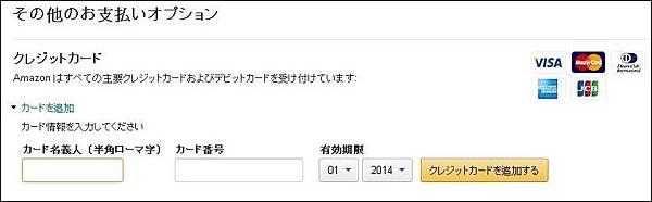 日購-7.jpg