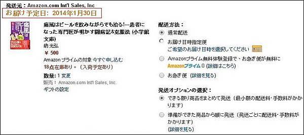 日購-9.jpg