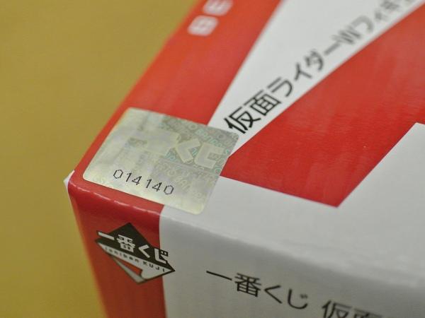 DSC_4885(001).jpg