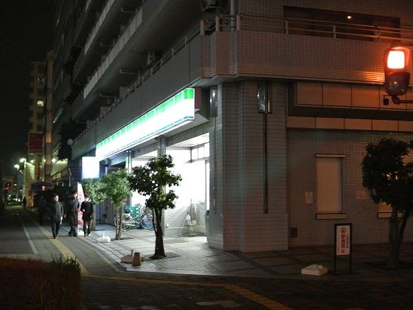 日本便利商店炸雞超好吃!肥瑪莉VS老松~