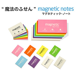 isot-k-magnetic_japan