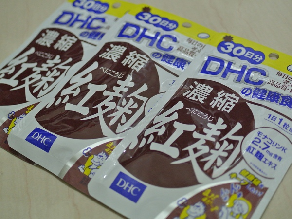 DSC_8765