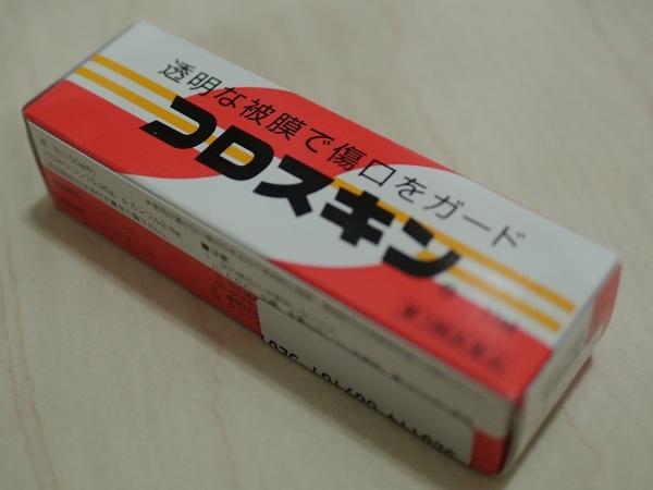 DSC_8779