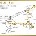 img_map_kyotoosaka_b.png