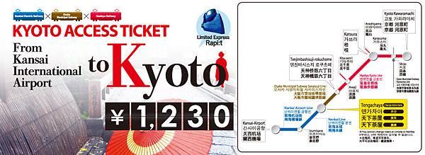 ticketpagetop_kyoto.jpg