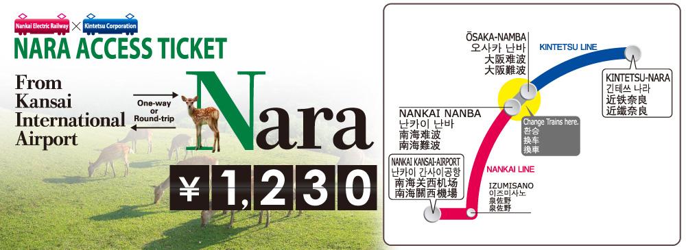 ticketpagetop_nara.jpg