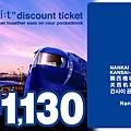 ticketpagetop_webtoku.jpg