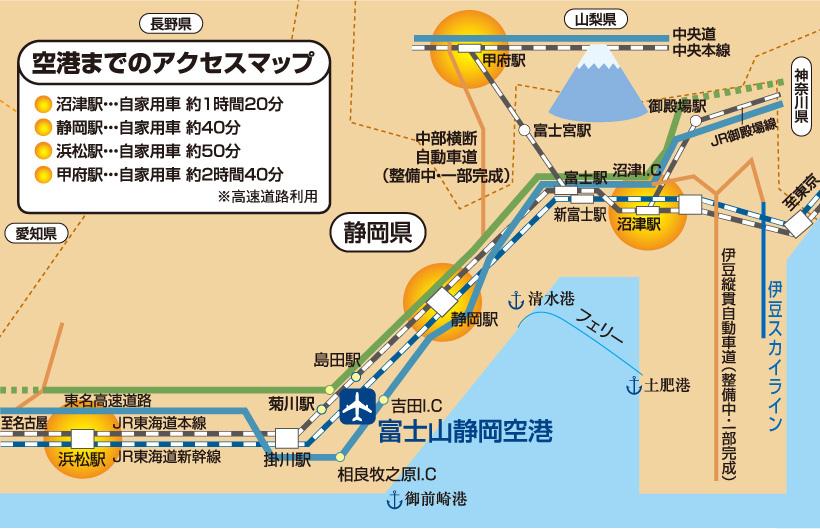 map-widearea