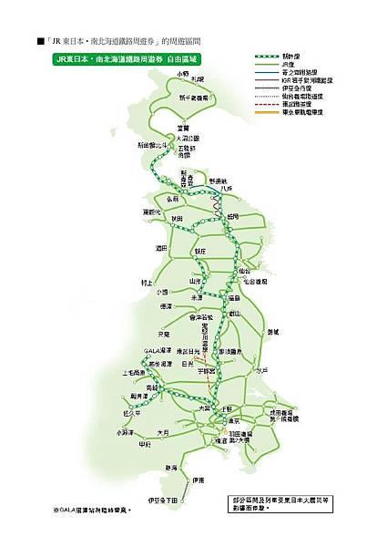 southhokkaido_press_tc-3.jpg
