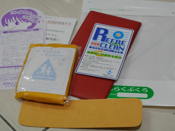 DSC_9815.jpg