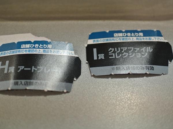 DSC_9453.jpg