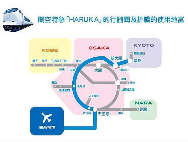 icoca-haruka_add_09.jpg
