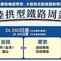 content_hokuriku.jpg