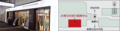 sc_img_shinjuku01.jpg