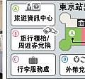 sc_img_tokyo01 (2).jpg