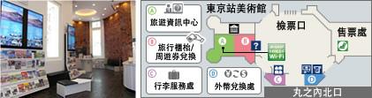 sc_img_tokyo01.jpg