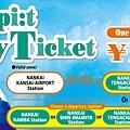 ticketpagetop_rapitEconomy.jpg