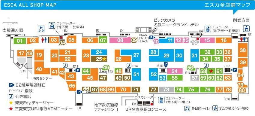 esca_allshopmap-2.jpg