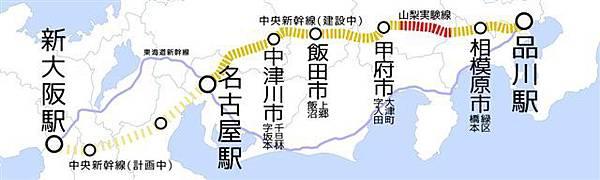 Chūō_Shinkansen_map_ja.png