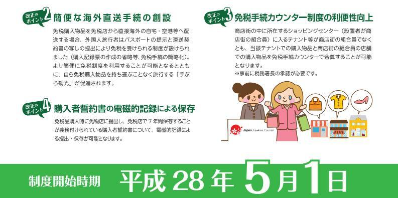 2016新制-2