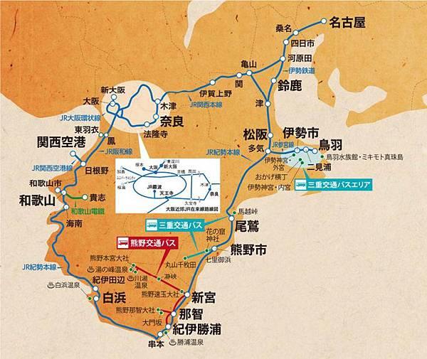 熊野和歌山PASS.jpg