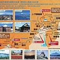 富士山靜岡PASS-5.jpg
