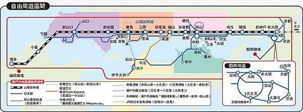 西遊記行-3.JPG
